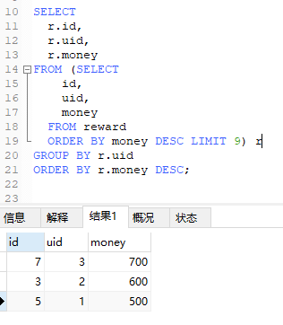 MySQL中, group by 和 order by 一起使用会有排序问题,group by 和  order by  同时使用时要注意的地方.png